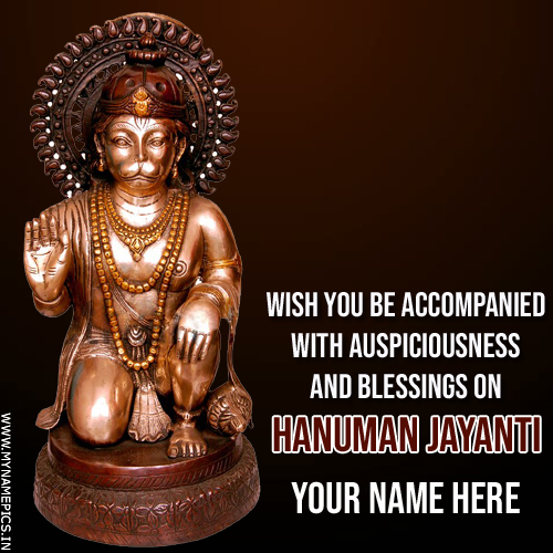 Hanuman Jayanti Wishes Whatsapp Profile Pics With Name