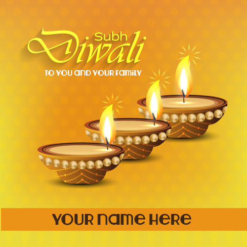 Shubh Diwali Beautiful Whatsapp Greeting With Your Name