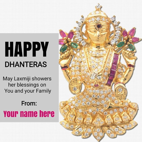 Happy Dhanteras 2017 Wishes Greeting Card With Name